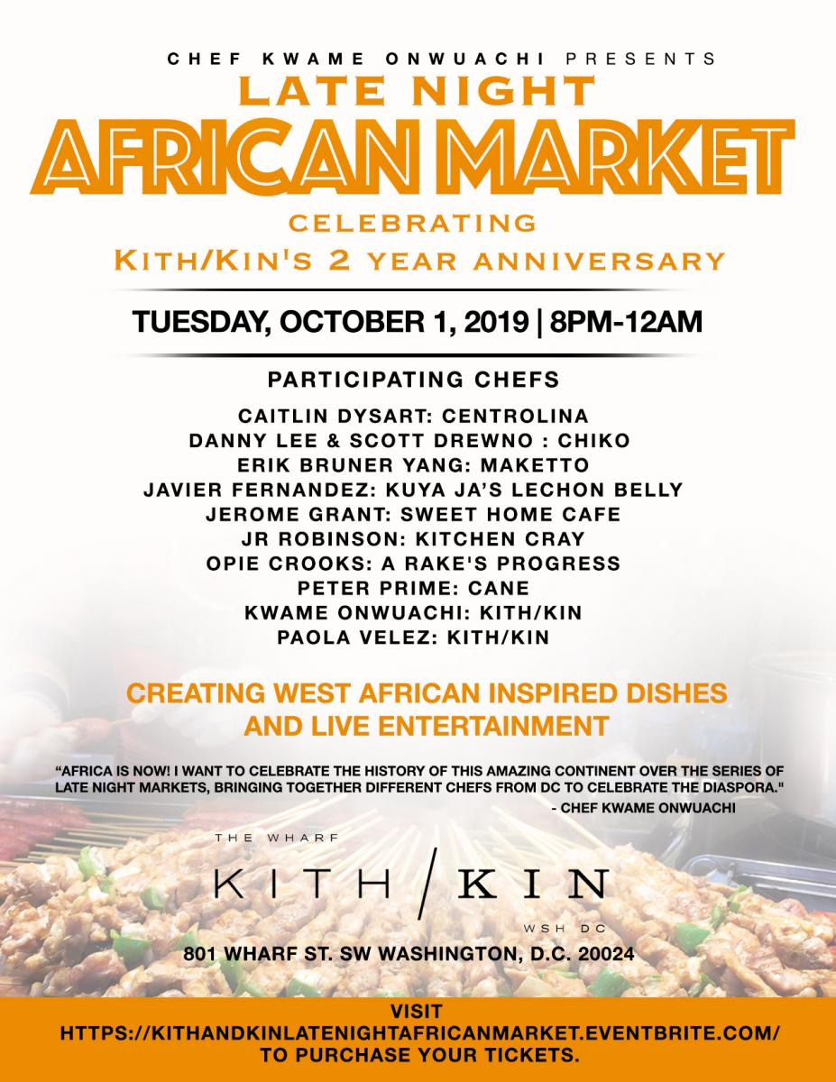 African Late Night Market Flyer copy.jpg