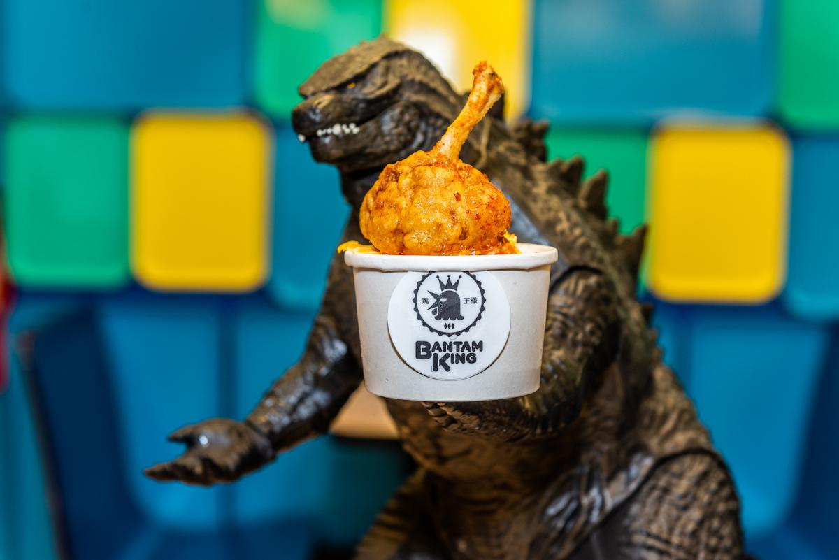 BK Godzilla with Soft Serve.jpg